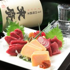ZENSAKUのおすすめ料理1