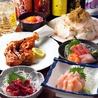 鶏 居食処 鳥松 since1977のおすすめポイント2