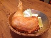 揚げ鶏屋 伊予のおすすめ料理3