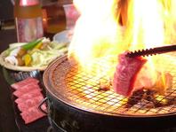 炭火で味わう焼肉!