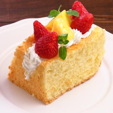 Cafe Smile カフェスマイル 相模原城山のおすすめ料理1