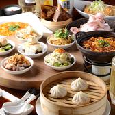 矢場 チャイナ CHINAのおすすめ料理2