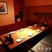 落ち着いた雰囲気の掘りごたつ式の個室。こちらは2名様~6名様までご利用可能。