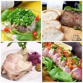 TETSUITA テツイタのおすすめ料理2