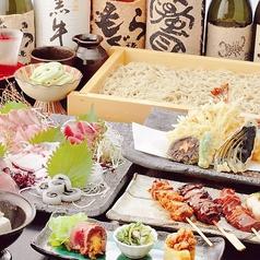 石挽蕎麦と炭串焼 一成 ichinaru いちなる 守谷店のおすすめ料理1