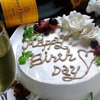 誕生日や記念日の主賓に嬉しいメッセージケーキ♪