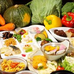餉餉 横浜ランドマーク店のおすすめ料理1