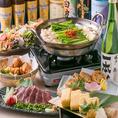 お得な宴会コースはご予算やシーンに合わせて多数ご用意!!博多駅付近で宴会するなら当店にお任せください!!
