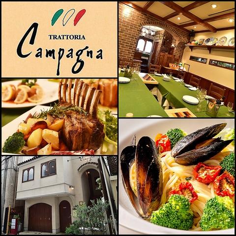 八王子で本格イタリアンを♪本場イタリアで修業した本格料理をお楽しみ下さい!