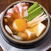 牛丸 GYUMARU 渋谷本店のおすすめ料理2