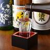 肉寿司 焼き鳥 肉ヤロー 新宿本店のおすすめポイント3