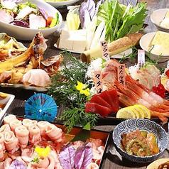 琉球料理 首里古酒倶楽部の写真