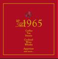 2月11日!ビートルズのラインナップをピアニストが引き上げる♪この日限定の1965オリジナルライブです!!