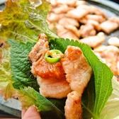 豚ちんかん トンチンカン 横浜駅西口店のおすすめ料理2