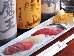 鮨處 魚一の画像