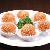 雅香園 みのり台のおすすめ料理3