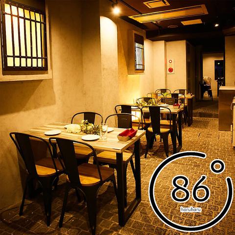 食べ放題 × 韓国バル HARUHARU 広島並木通り店