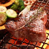 旬の野菜、肉の炭火焼き