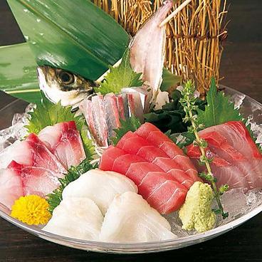 はなの舞 富士見台南口店のおすすめ料理1