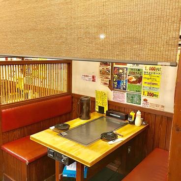 五エ門 広島バスセンターアクア店 お好み焼 鉄板焼きの雰囲気1