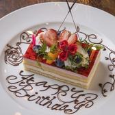 誕生日・記念日にはメッセージ入り特製デザートをご用意いたします!