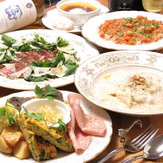 小さなイタリア食堂 Brutti e Buoni ブルッティエブォーニのコース写真