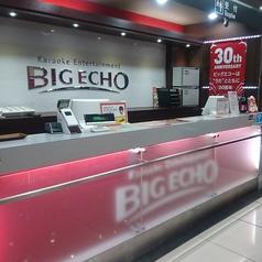 ビッグエコー BIG ECHO 新潟駅南口店の特集写真