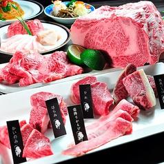 焼肉 元相 都町店のおすすめ料理1