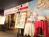 NAGOYA OYSTER BAR ルーセントタワー店の写真