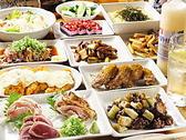 ぢどり亭 江坂店のおすすめ料理3
