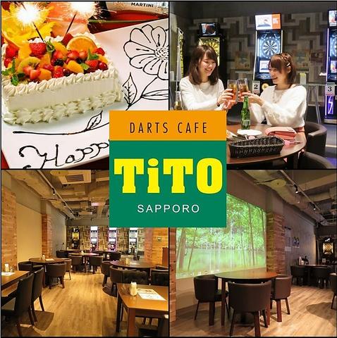 ダーツとバルが楽しめるお店TiTO札幌!貸切は勿論、仕事帰りや友人同士の飲み会に◎