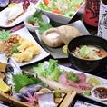 120分飲み放題付★宴の大分郷土料理満喫コース5000円!りゅうきゅうやとり天、豊後牛など大分の食材をふんだんに取り扱ったコースです!