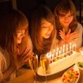 大宮女子人気抜群のバル!お得な飲み放題付コースは飲み放題付き3000円~ご用意!