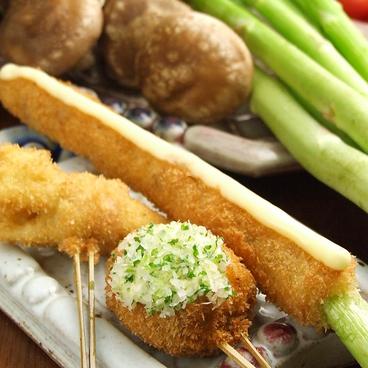 串の坊 北新地西店のおすすめ料理1
