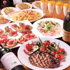 Dining bar Connectのコース写真