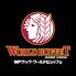 神戸クック ワールドビュッフェ 郡山店のロゴ
