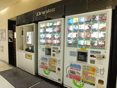 メディアカフェ ポパイ 立川店のおすすめ料理1