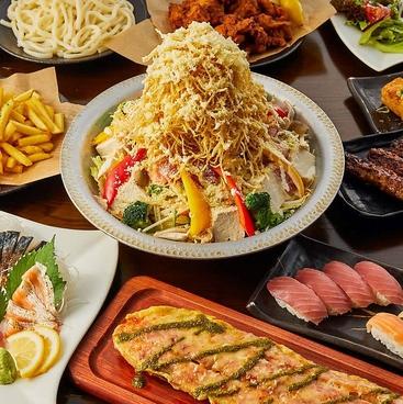 金の蔵 渋谷109前店 Part1のおすすめ料理1