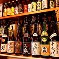 郷土料理やおばんざいに合う日本酒や焼酎多数品揃え♪