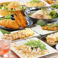 彩花 iroha 京橋店のおすすめ料理1