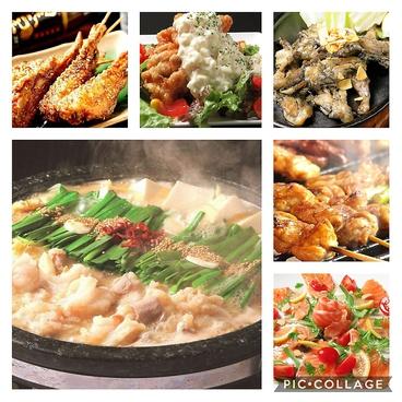 備長吉兆や 岐阜駅前店のおすすめ料理1