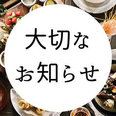 スプーニーカフェ spoonycafe 刈谷店のおすすめ料理1