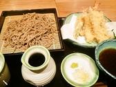 手打ち蕎麦 萱草庵のおすすめ料理2