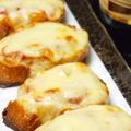 料理メニュー写真チーズトースト トマトソース