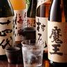 恵比寿屋 国分寺 本店のおすすめポイント3