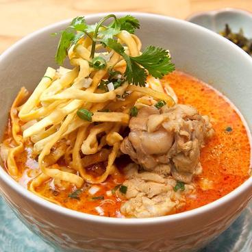 サイアムセラドン SIAM CELADON 東京のおすすめ料理1