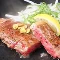 料理メニュー写真黒毛和牛(A4級)サーロインステーキ