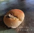 料理メニュー写真ラムレーズンクリームチーズ