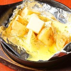 ごろごろポテトのじゃがバター