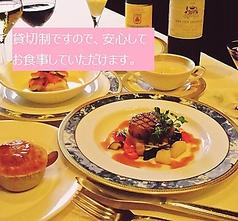 レストラン アルザスの写真